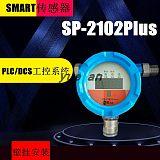 霍尼韦尔SP-2102PIus固定式可燃气体报警器
