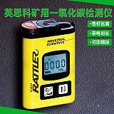 美国英思科气体检测仪T40-H2S硫化氢检测仪可检测CO和H2S煤安认证