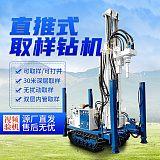 履带直推式土壤取样钻机 履带钻机 直推式钻机;