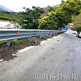 山西高速护栏波形护栏板二级路热镀锌梁钢护栏现货供应