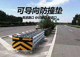 山西高速可导向防撞垫TS级高速匝道口防撞设施销售安装