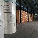 上海精牛廠家 120克150克全木漿精致牛皮紙;