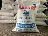 臺州碳酸鈣填充母料;