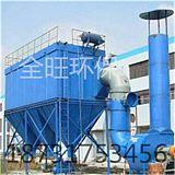 厂家直销 现货供应布袋除尘器技术性能;