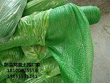 绿色防尘网盖土网南京厂家供应