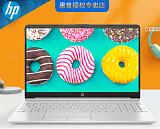 惠普HP星輕薄青春版14-ce3081TX筆記本電腦;