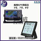 新諾GN150-8船用北斗GPS雙模定位導航儀 海圖機;