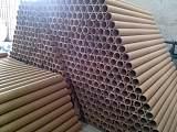 廣西衛生紙紙管生產廠家;