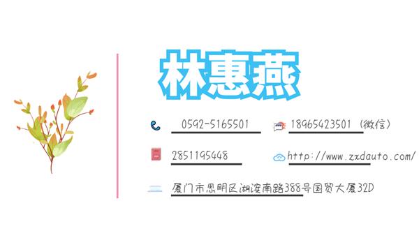 QQ圖片20200709175827.png