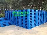 长丰塑料托盘垫板,安徽塑料托盘价格,田字塑料托盘1111