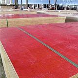 广西建筑模板小红板厂家;