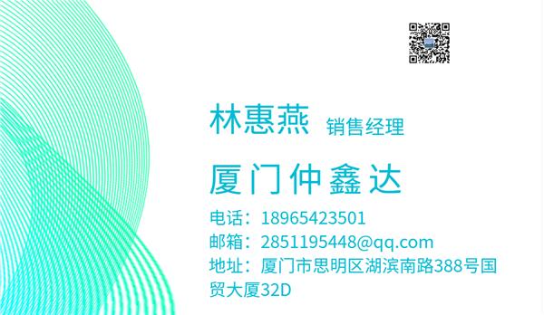 微信圖片_20200616175918.png