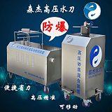 銷售租賃高壓水刀化工用水切割機切割金屬無靜電;