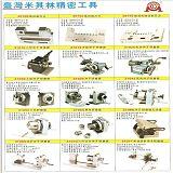 台湾米其林精密工具冲子研磨机MCL-550;