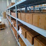 轻型货架河南恒亚仓■库货架多层钢制可调节多功能置物 �Z架