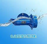 不锈钢潜水搅拌机 污水处理搅匀低速推流器 防沉淀搅拌机厂家直销