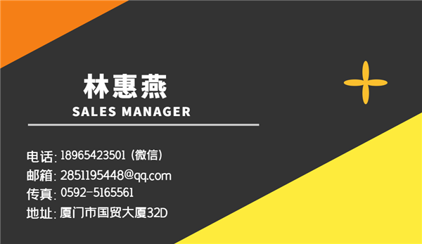 QQ图片20200718102730.png