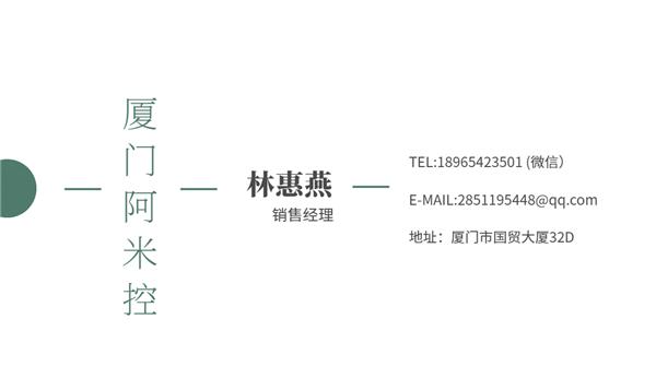 微信图片_20200725115111.png