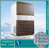 西安25公斤可食用制冰机奶♀茶店颗粒冰机