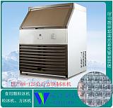 湘潭100公斤¤制冰机奶茶店ktv酒吧全自动方冰块
