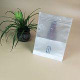 東莞廠家定做云龍紙特種紙可降解PLA玉米淀粉環保食品包裝袋;