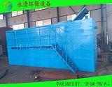 廣州永清一體化污水處理設備,凈化設備;
