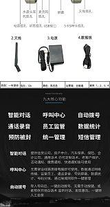 深圳曼霏话务盒插手机卡高接通率带客户管理系统厂家直销;