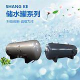 SGW/SGL系列太阳能承压储热水罐生产厂家;