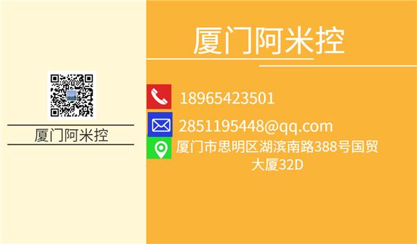 QQ图片20200704111938.png