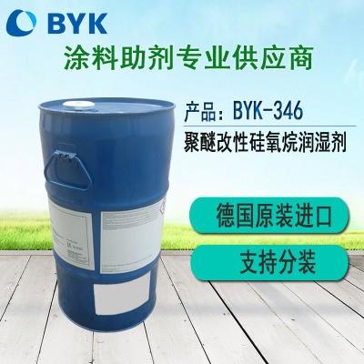 毕克BYK-346水性涂料用流平剂