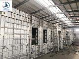 南昌鋁模廠家云帆鋁模板廠出租建筑模板