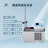 -40℃-99℃,DFY-1400台式低温恒温反应浴