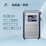 -80℃-300℃+0.1℃控温+GDX-1高低温一体机