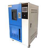KH/GDS-500可程式高低温湿热试验箱;