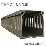 PVC線槽 通用工業配線槽壓線45*45 灰色 配電箱走線槽;