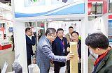 2020第22届上海国际冶金展|耐材展12月如期举办!