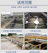 濰坊澄源環保污水處理設備AAO處理工藝污水處理設備價格;