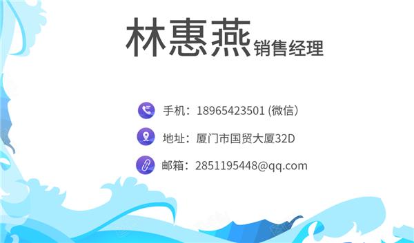 微信图片_20200815094601.png