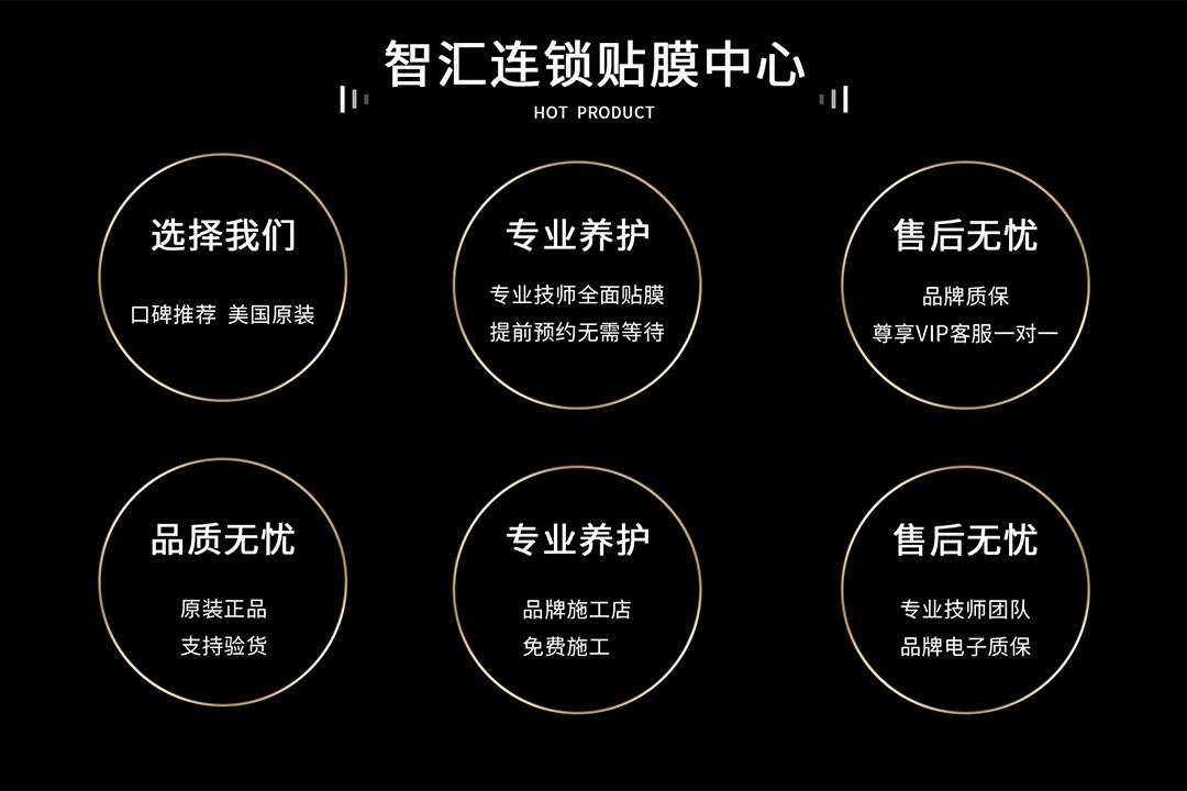 中德联宝智汇(武汉)环保科技有限公司