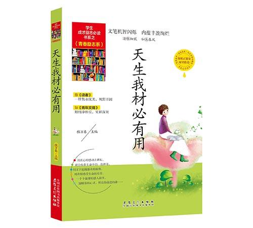 北京久图科技有限公司