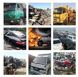 成都汽車報廢-小轎車報廢回收流程-機動車車輛報廢補