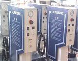 無錫超聲波塑料焊接機;