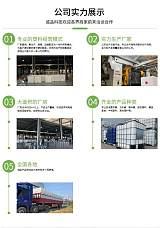 江蘇 安徽 浙江 IBC噸桶廠家直銷 1000L 全新塑料包裝;
