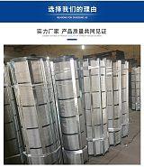 河北厂家可定制煤矿铁矿矿选复合网洗煤网套耐磨聚氨酯拖网;