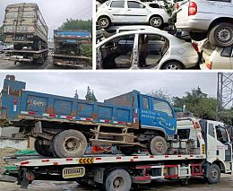 成都報廢汽車多少錢 四川成都報廢機動車多少錢一斤