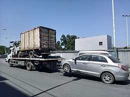 成都廢舊汽車回收公司-成都廢舊機動車回收公司