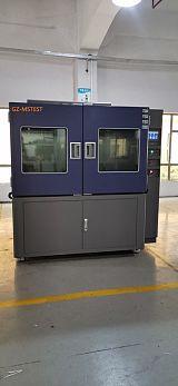 广东4hu最新免费地址高低温+恒温恒湿试验箱 定做试验箱;