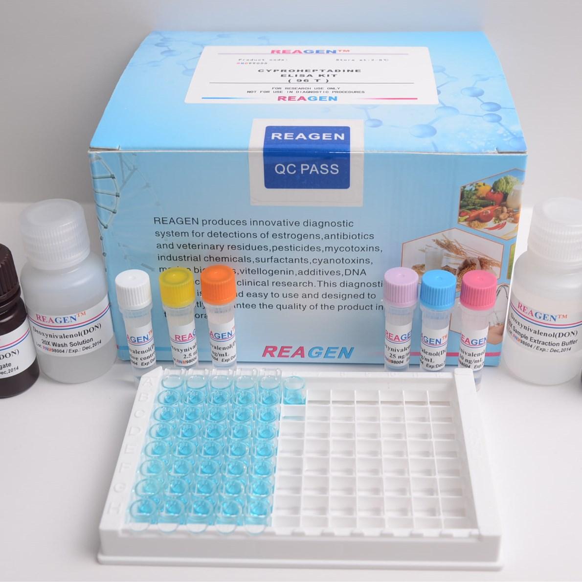 REAGEN氟樂靈酶聯反應檢測試劑盒