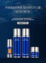 鱼子系列护肤品的生产工厂13924099687;