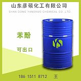 山东苯酚价格 108-95-2 苯酚出口 苯酚厂家现货;